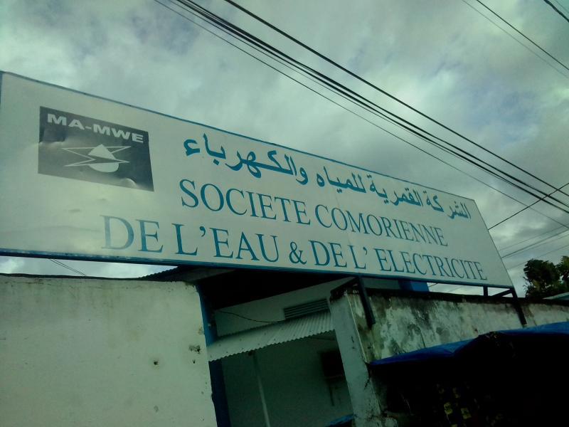 SOCIÉTÉ  COMORIENNE D'EAU ET ELECTRICITÉ  (MAMWE)