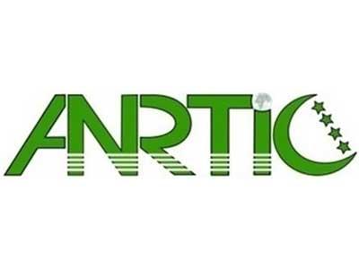 AUTORITE NATIONALE DE REGULATION DES TIC ( ANRTIC )